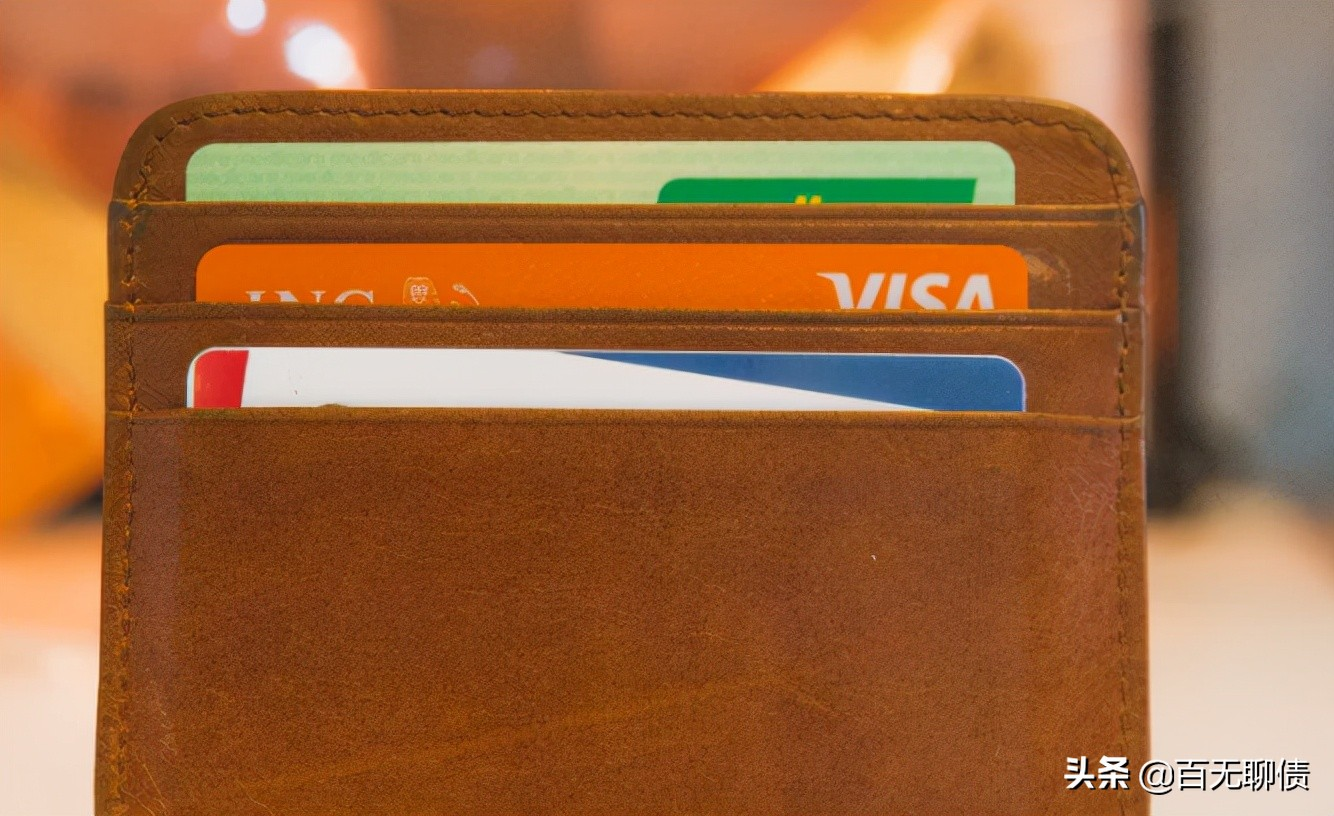 信用卡逾期多久会被起诉,后果很严重!
