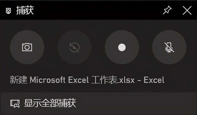 试了10款软件,最好用的Windows录屏技巧分享给你