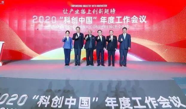 """亿华通入选2020""""科创中国""""新锐企业"""