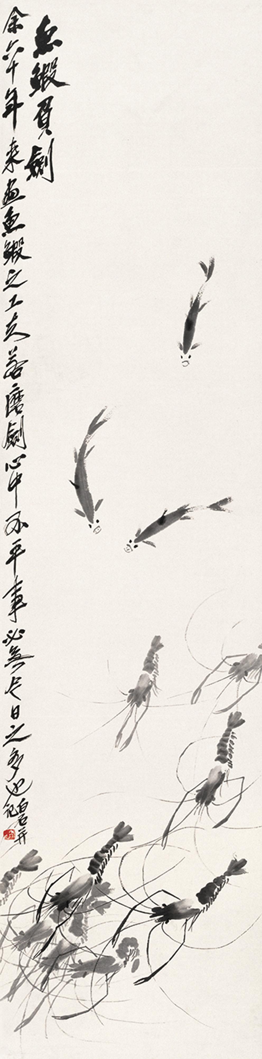 秋蕊香——齐白石、黄宾虹花鸟画展|浙江美术馆