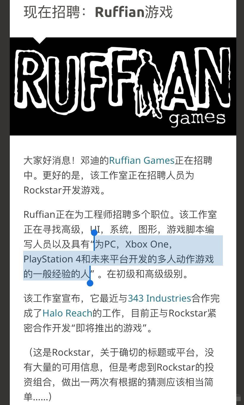 """Back in the 70s? """"GTA6"""" finally came news, but the surprise is not limited to this"""