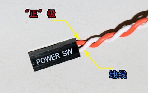 aafp接口该接什么线?机箱与主板接口接线指南