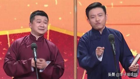 李寅飞直播谈及德云社,直言岳云鹏功底不及曹云金,你怎么看?