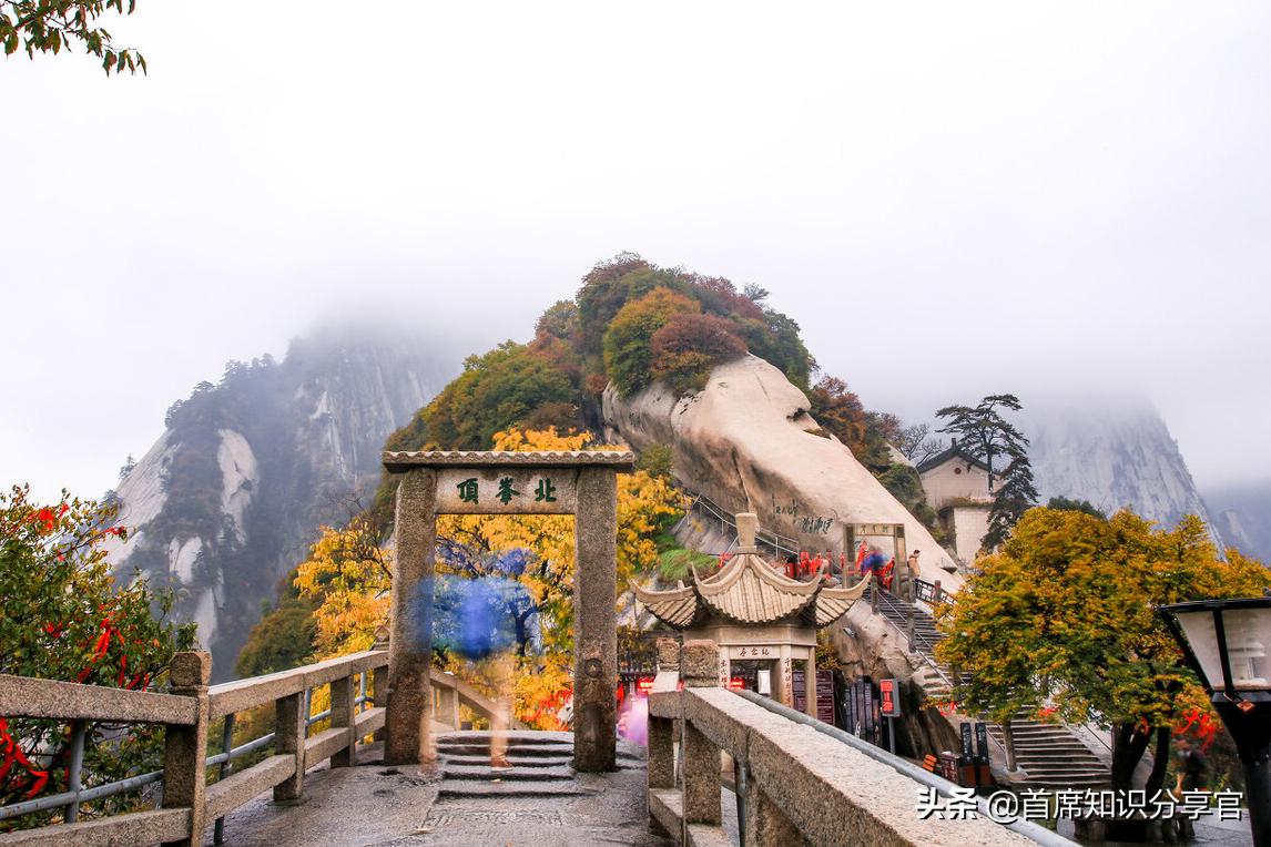 五一去哪玩?陕西华山一日游,超详细的华山旅行攻略分享