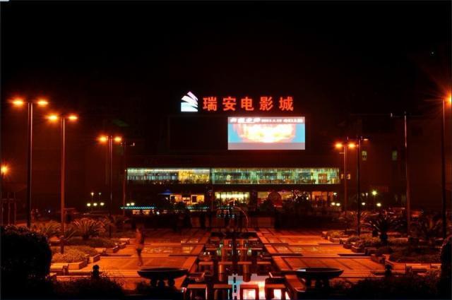 浙江省温州市瑞安市名列中国百强县第31位:与市区可以连成片发展