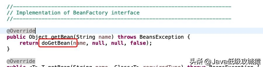Spring框架是怎么解决Bean之间的循环依赖的