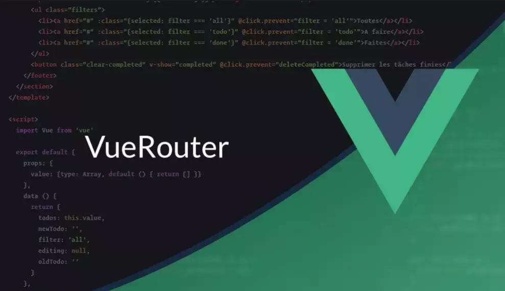 vue-router从零开始