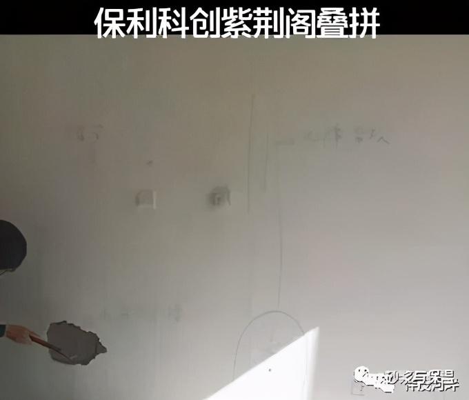 """精装房成为""""套路房""""?!墙面大片空鼓、渗水、钢筋外漏...."""