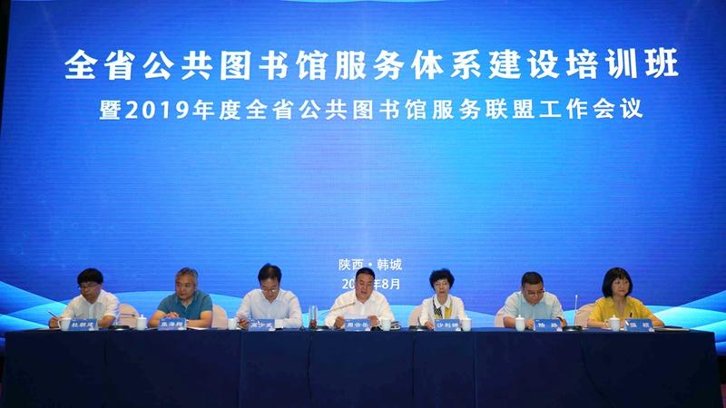 临渭区图书馆荣获陕西省公共图书馆联盟工作先进单位