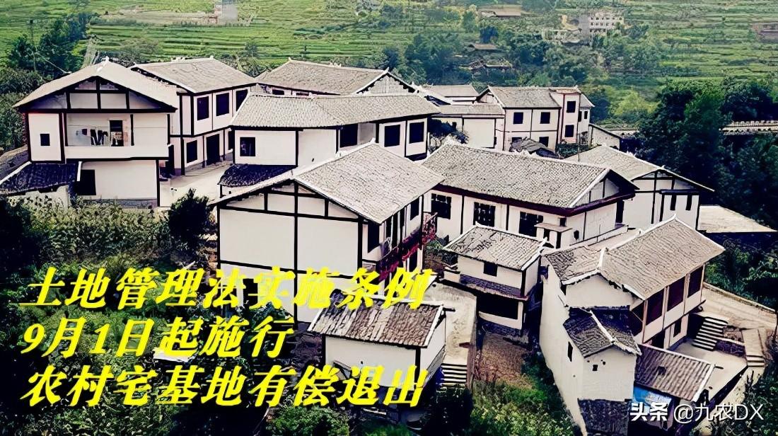 """土地迎來新變化,兩類土地可以""""買賣"""",兩種行為將嚴厲查處"""