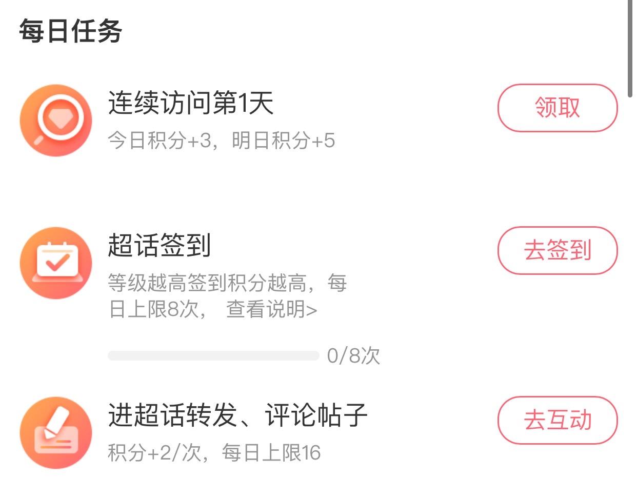 王一博、蔡徐坤、肖战超话均破亿!却遭网友吐槽数据水分大