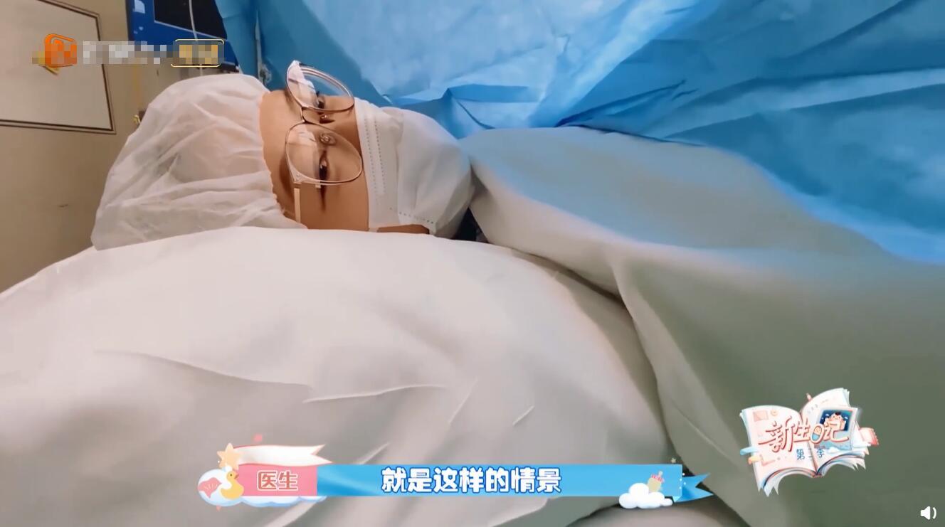 """应采儿二胎剖腹产过程曝光,陈小春很怂被""""怨""""7年,举动却暖心"""