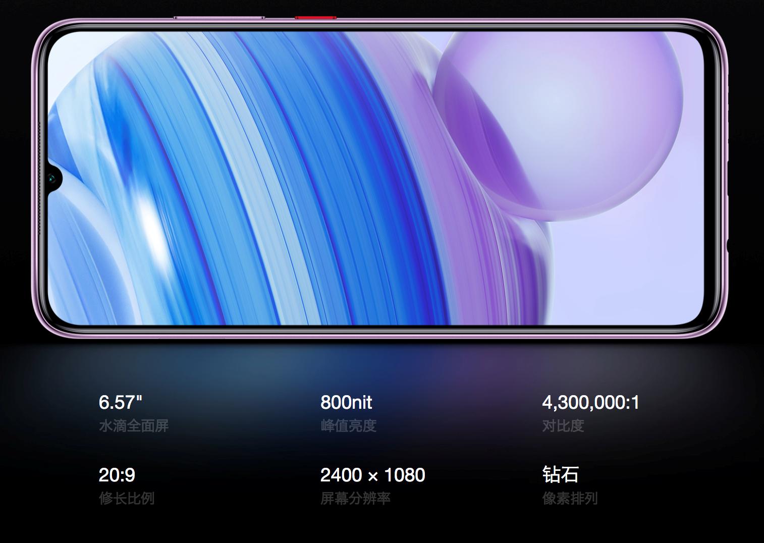 小米手机Redmi 10X国美电器新零售打开预购 名额有限