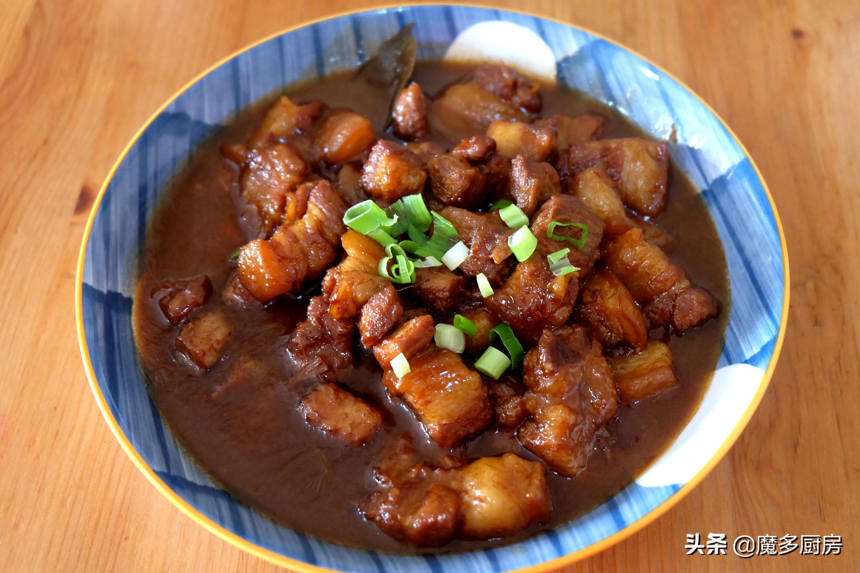 分享几道家常菜的做法,简单易做又好吃,一家四口食用刚合适 美食做法 第5张