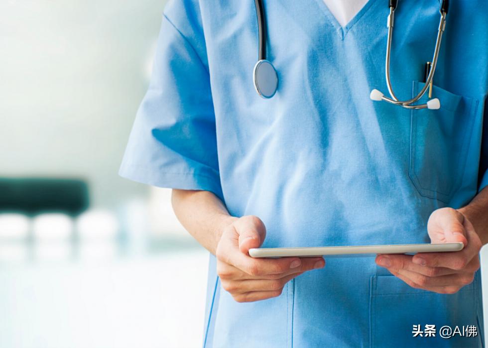 美国医生收入最高的州