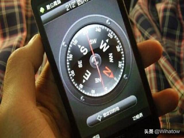 手机指南针怎么看方向(手机上的指南针怎么看)