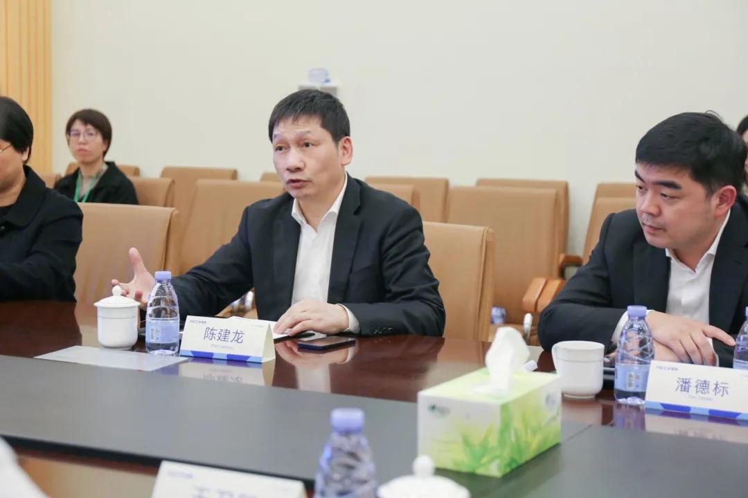 兴业银行总行首席审批官曾晓阳莅临申远一体化产业园调研