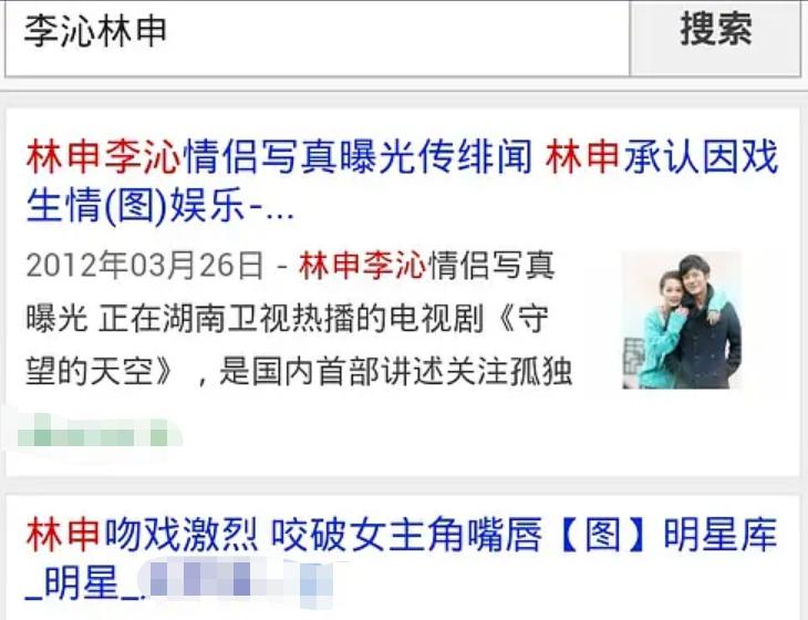 李沁是娱乐圈隐形直男斩?和邓伦杨洋传绯闻,肖战也被指喜欢她