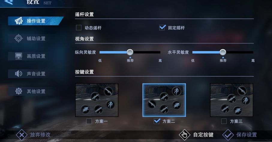 无限连招的《鬼泣-巅峰之战》3月25日开启终测,体验华丽激战