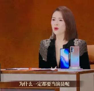 章子怡演15岁少女被吐槽,《上阳赋》口碑两极分化,仅拿到6分