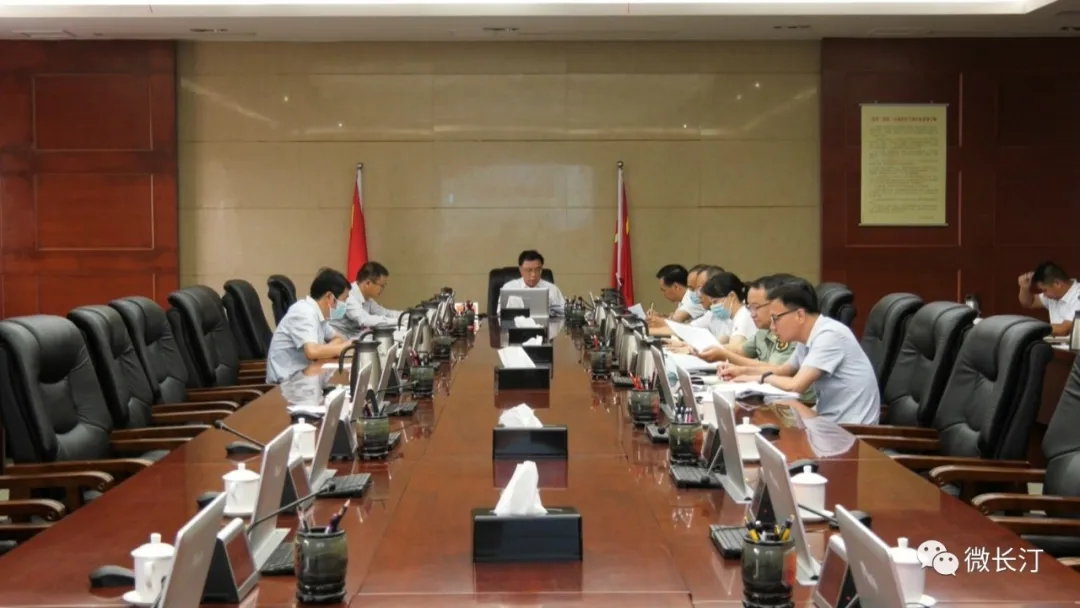 长汀县召开县政府党组会