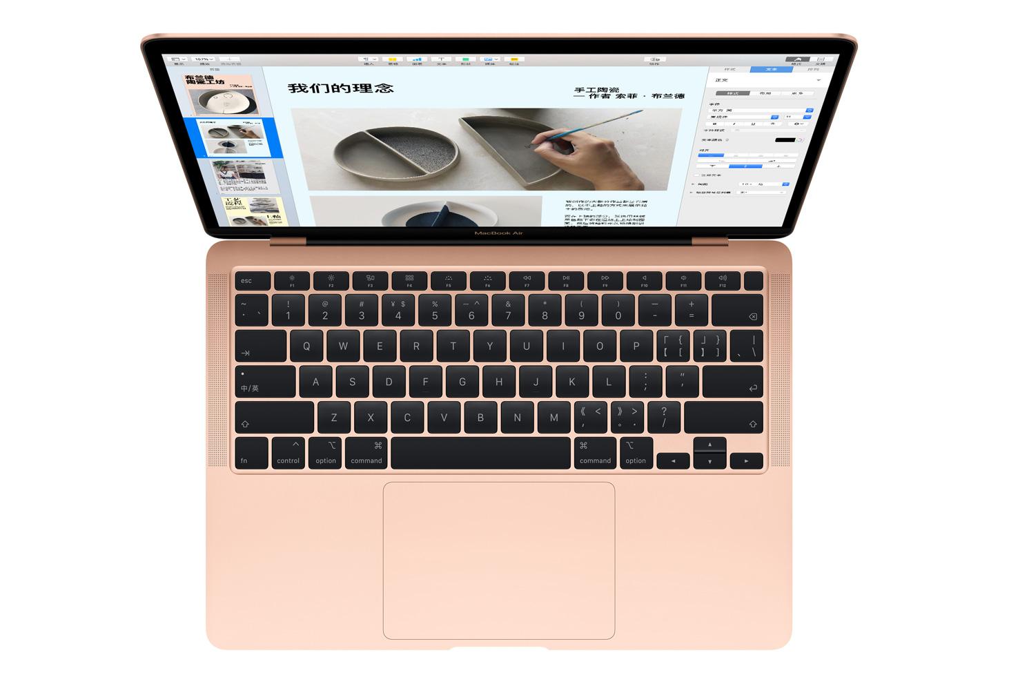 苹果发布新一代MacBook Air,7999元型号只配双核处理器