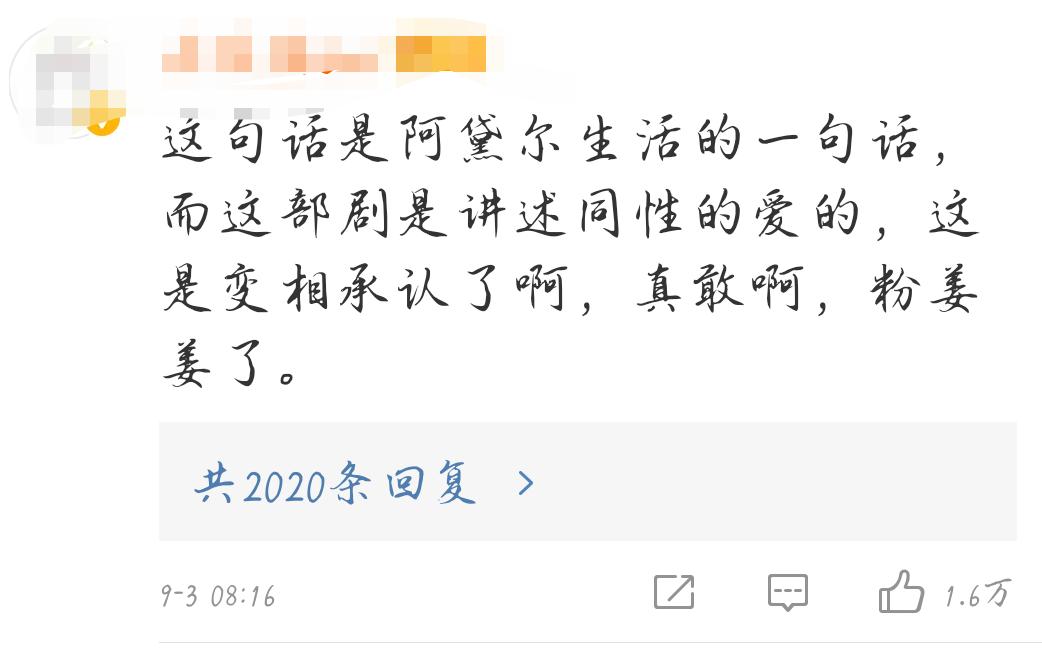 姜貞羽戀情曝光?對方疑似女性,公司立即否認辟謠