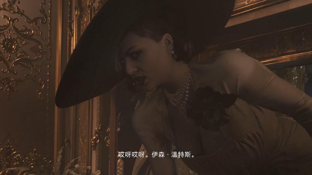 《生化危机8》5月7日发售 又是炒冷饭 玩家:我想念李三光
