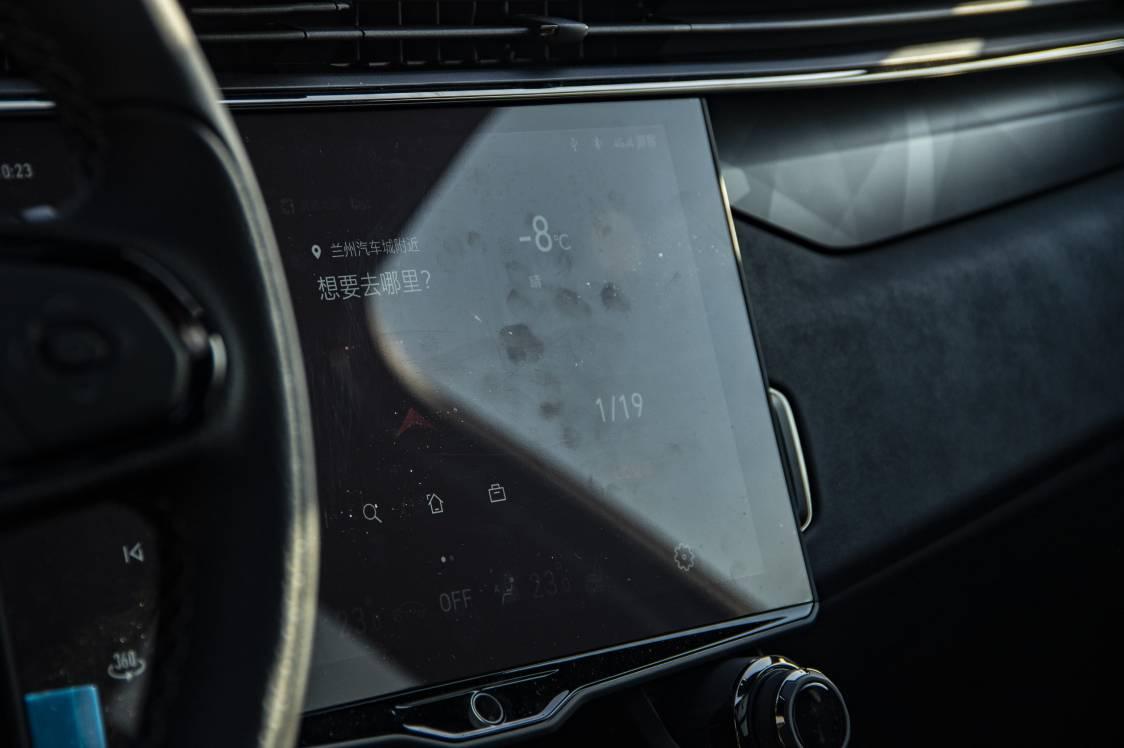 领克01暗夜版提车,新车优惠7000,全车配置提升,力压合资