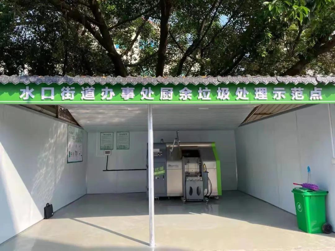 美天环保餐厨垃圾处理设备落地广东惠州 探索垃圾分类资源化利用