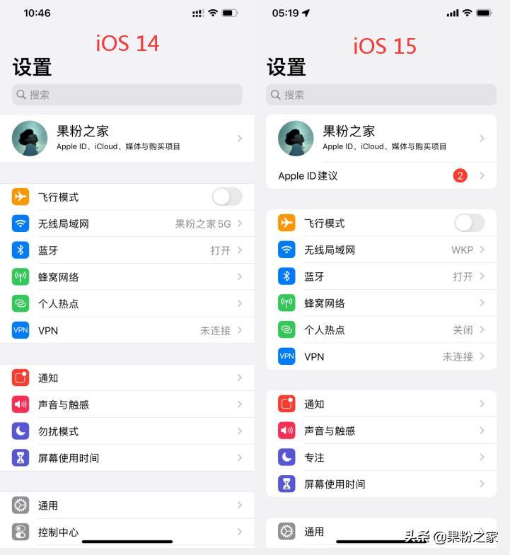 苹果发布iOS 15,怎么样卡不卡