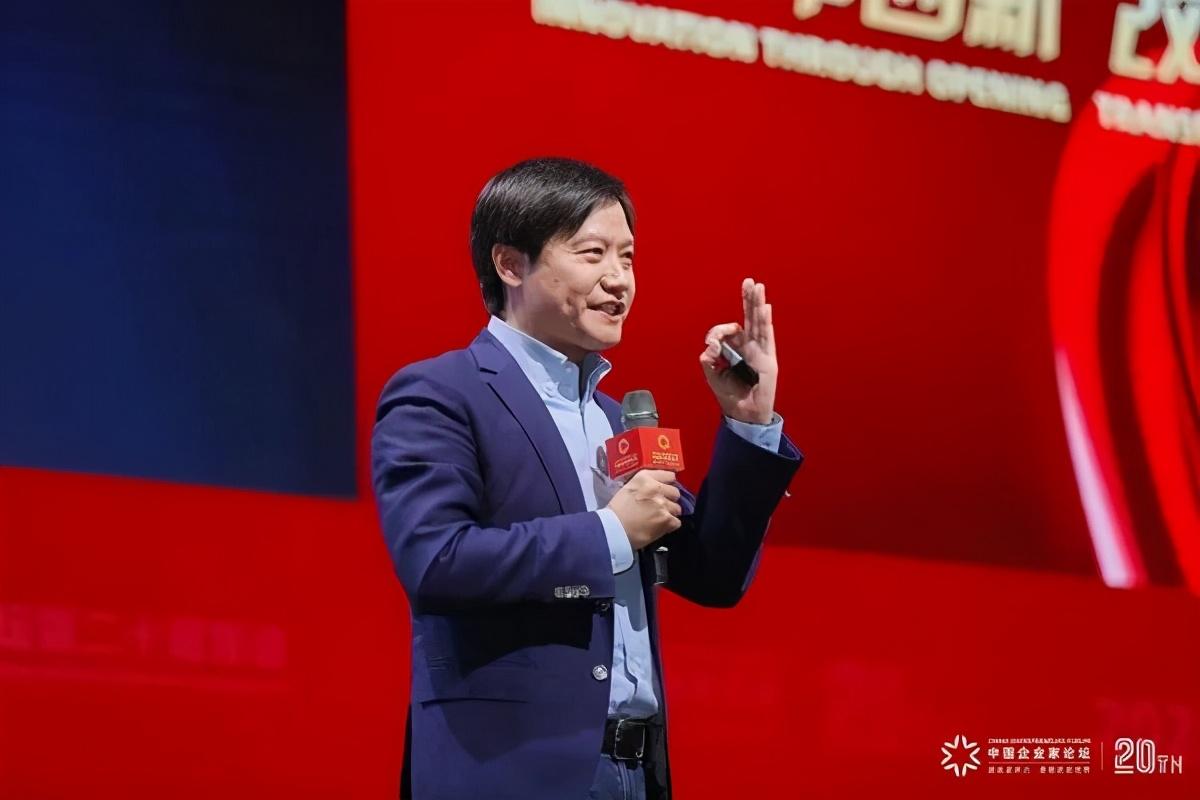 小米荣登50家聪明公司,雷军:别再骂贴牌组装,我们有核心科技