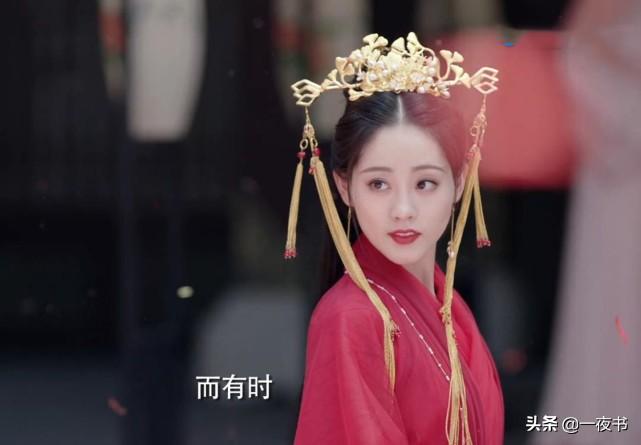 《遇龙》流萤第三世开启,化身女将军封尘月,身穿嫁衣嫁给龙王?