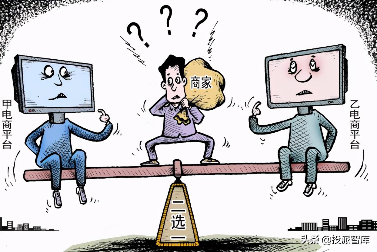 市场监管总局重拳出击互联网巨头行业垄断