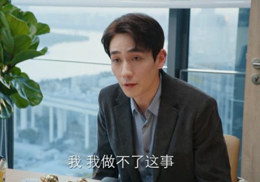 亲爱的自己:陈一鸣求婚被拒 恋爱7年不想结婚,李思雨是还没准备好?