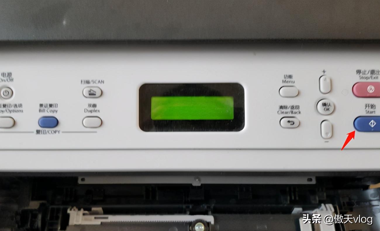 联想打印机清零(联想打印机7400清零)