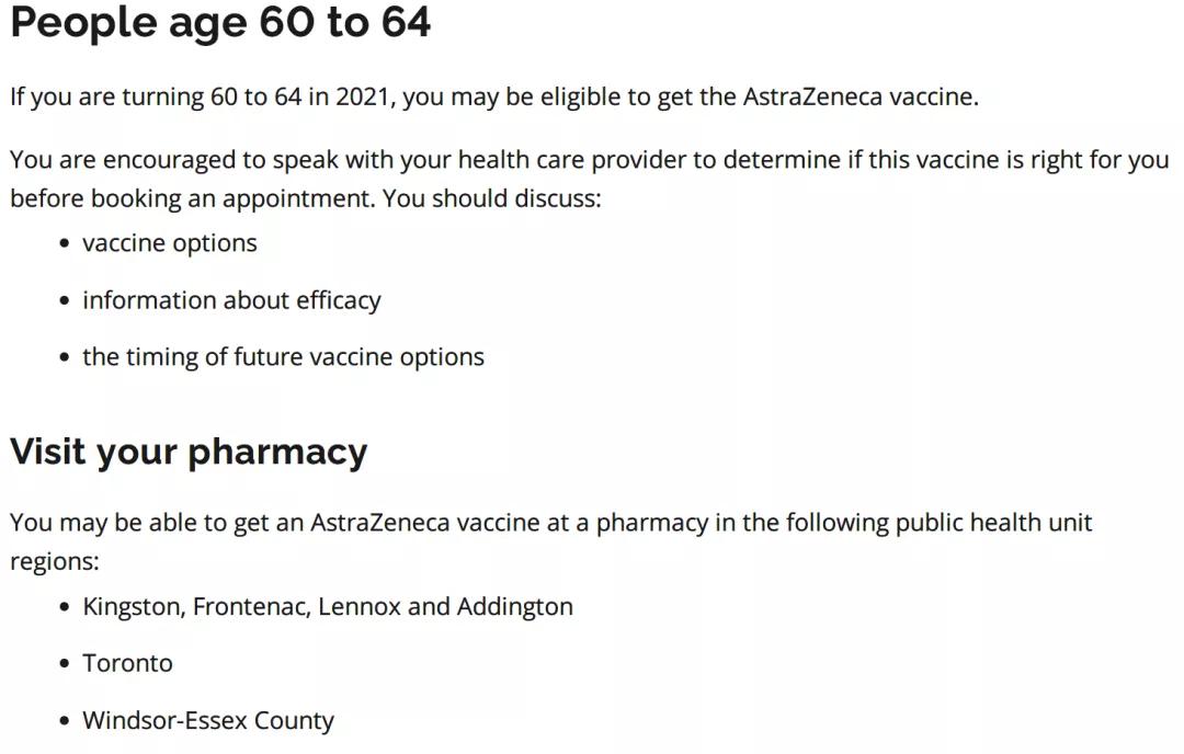 加国留学生活|安省疫苗预约系统上线及加拿大疫苗接种现状