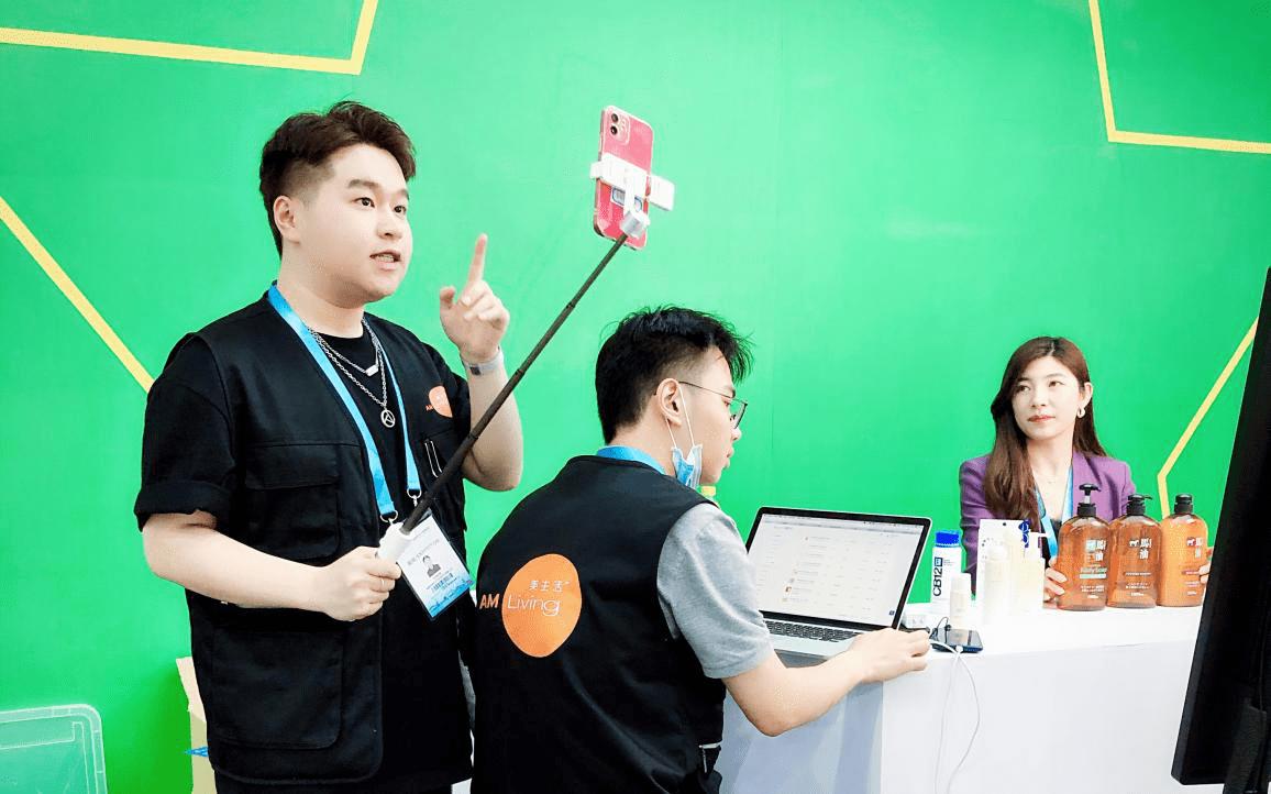 美生活电商直播基地重磅亮相第四届数字中国建设峰会