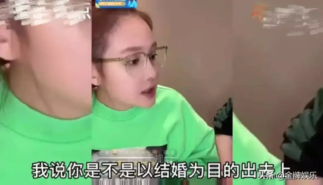 趙本山25歲女兒直播征婚,百萬豪車運泡菜,愿用嫁妝養男方