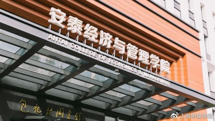 上海交大安泰MBA提前面试真题:个人面试真题