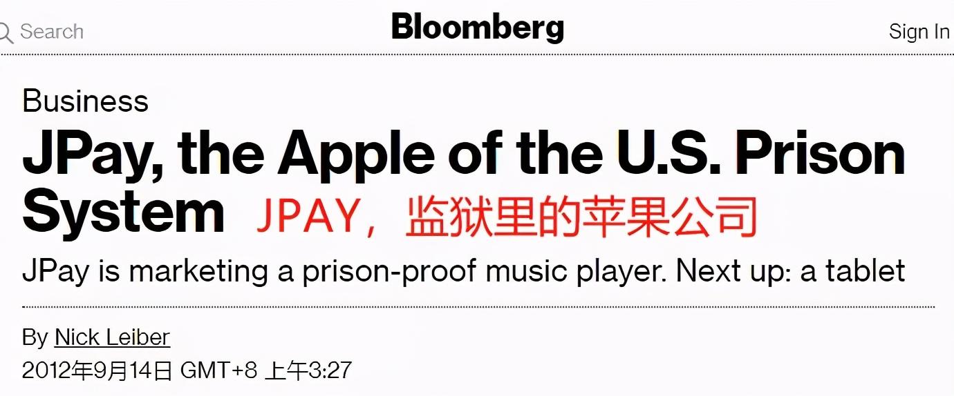 美国监狱里的互联网公司,让重刑犯成了低头族