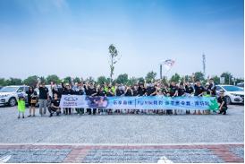 乐享奇程 | 瑞虎8三周年徐州&潍坊车友会亲子夏令营精彩纷呈