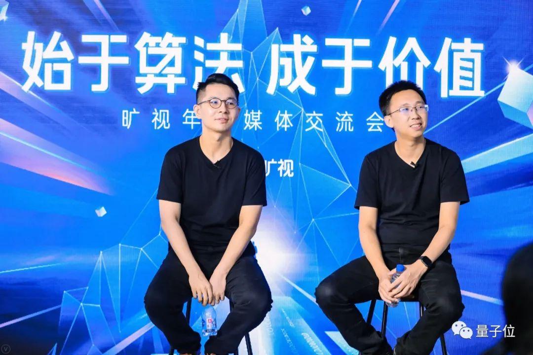 十问旷视印奇、唐文斌:AI企业都在经历「死亡之谷」