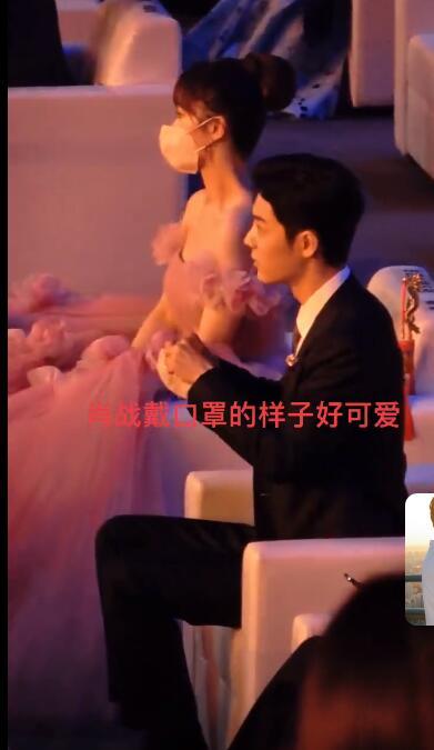 """微博之夜:杨紫给肖战""""报备""""离开,台上合照时谁注意两人距离?"""