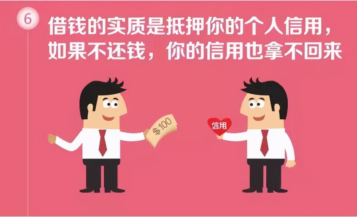 贷款新规下,借款人借钱更难?为什么有人却说这是好消息?-贷大婶