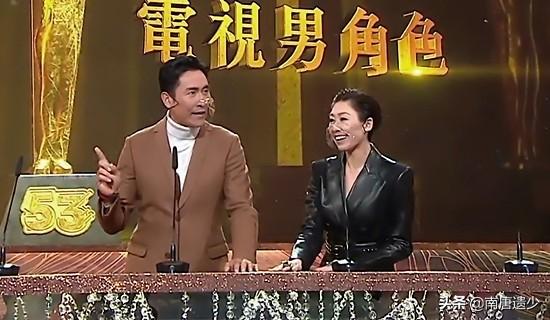 TVB颁奖礼尽显寒酸,蔡思贝封后惹争议,48岁陈炜艳压众小花