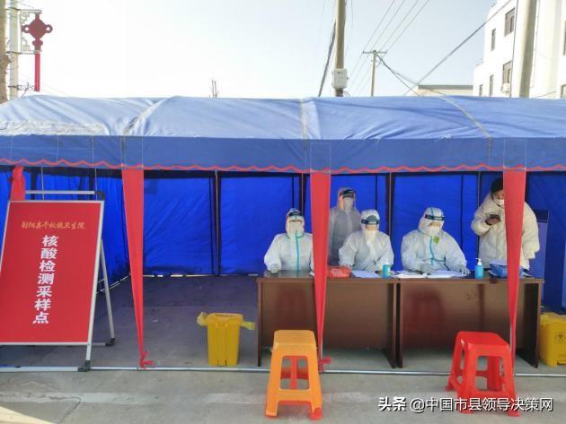 江苏射阳县千秋镇卫生院采取应急措施积极做好核酸采样工作