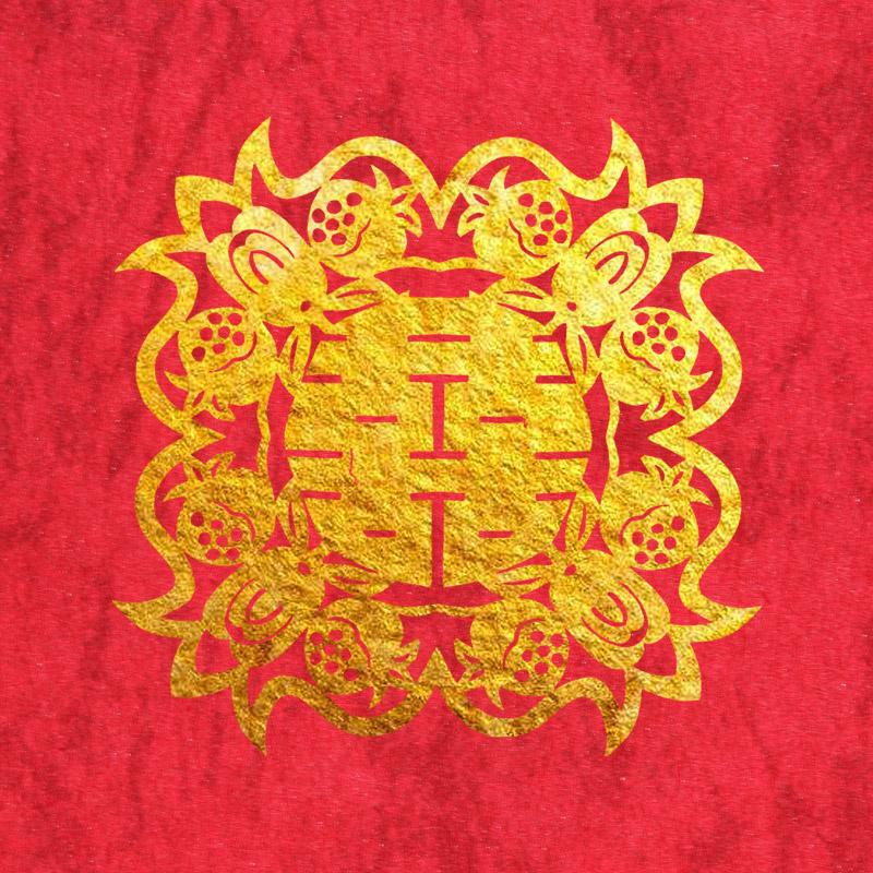 囍气洋洋 富贵呈祥,中国传统婚庆双喜字欣赏