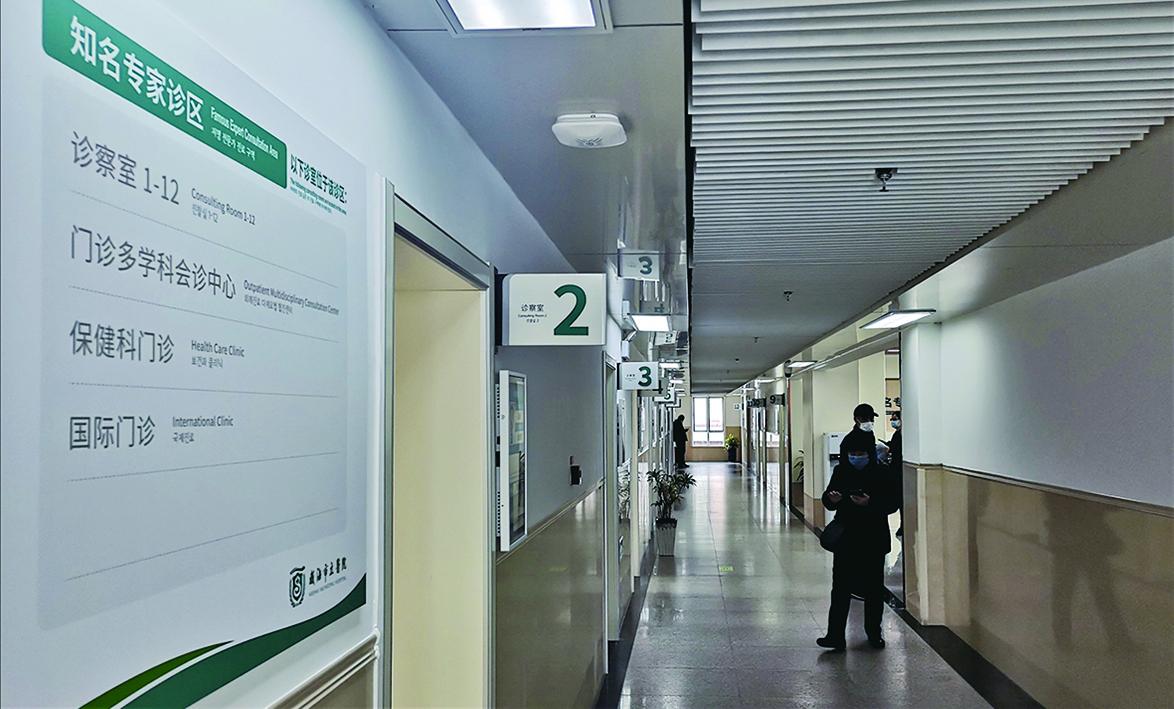 威海市立醫院知名專家診區開診 優質高效的就醫體驗受到患者歡迎