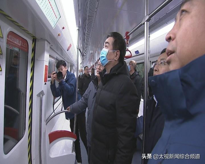 太原:张新伟督导检查地铁运营管理工作时强调 认真做好运营准备 切实为乘客提供安全舒适便捷出行服务